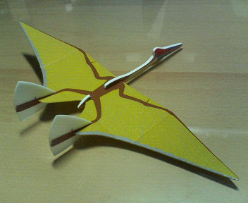 翼竜フライングトイ