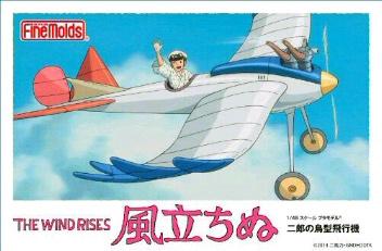 鳥型飛行機