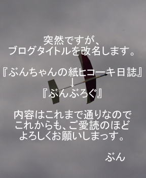 F_06_0622_01