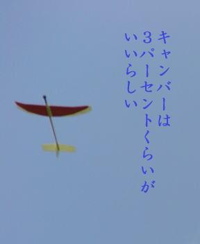 F_06_0728_01