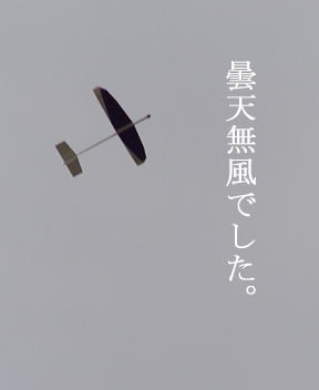 F_06_1222_01