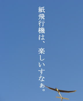 F_07_0119_01