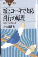 book0503_01.jpg