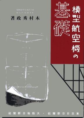 book0714_01.jpg