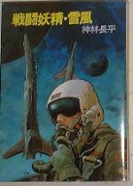 book1030_01.jpg