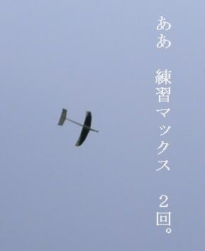 f_05_0807_01