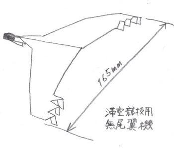 fig0119_01.JPG