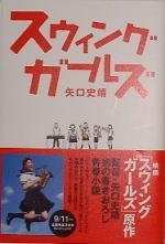 book_04_1216_01