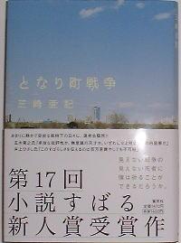 book_05_0109_01