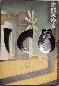 book_05_0201_01