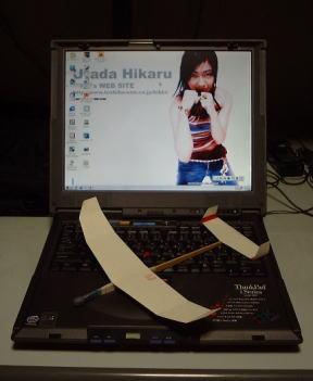 tool0801_01.jpg
